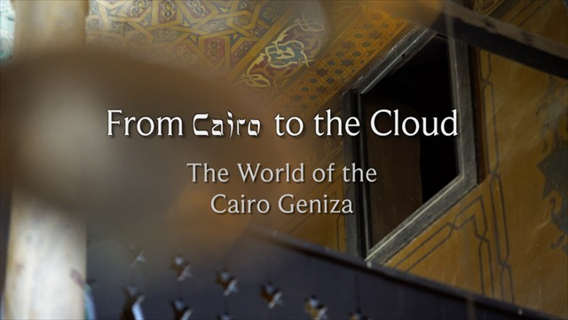 From Cairo to the Cloud - The World of the Cairo Geniza